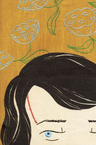 the good daughter caroline hwang The good daughter by caroline hwang is an essay about the author's identity and dual culture as an american and her ethnicity as a daughter of korean immigrants she starts her anecdote with her trip to the dry cleaning store wherein she met a woman who is also of korean ethnicity.